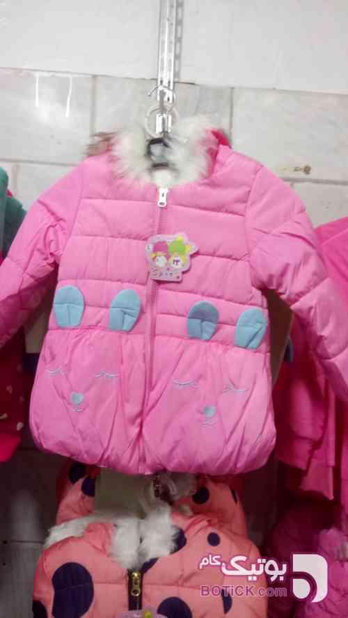 کاپشن دخترانه  صورتی لباس کودک دخترانه
