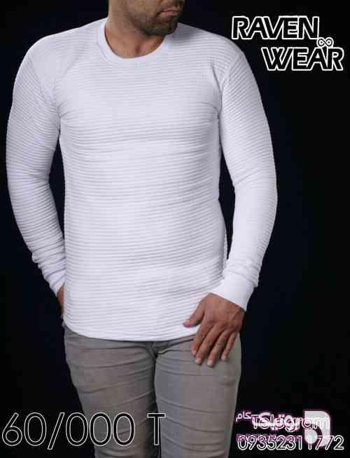 بلوز دورس سفید پليور مردانه
