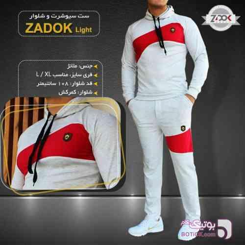 ست سیوشرت و شلوار ZADOK  سفید ست ورزشی مردانه