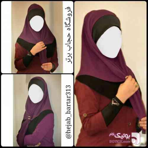 https://botick.com/product/80048-روسری-مهتا