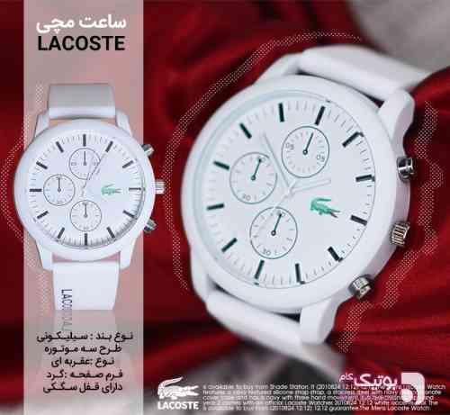ساعت LACOSTE (سفيد) سفید ساعت