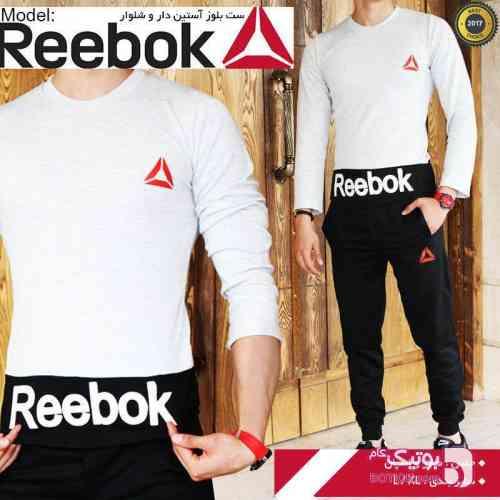 ست بلوز آستین دار و شلوار Reebok  سفید لباس راحتی مردانه