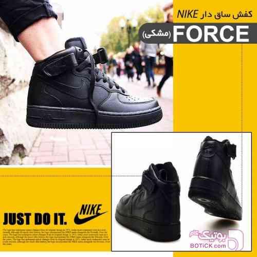 https://botick.com/product/81632--کفش-ساق-دار-NIKE-مدل-FORCE-(مشکی)