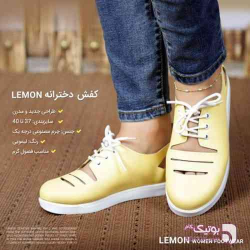 https://botick.com/product/81873-کفش-دخترانه-Lemon