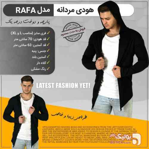 https://botick.com/product/81915-هودی-مردانه-مدل-Rafa