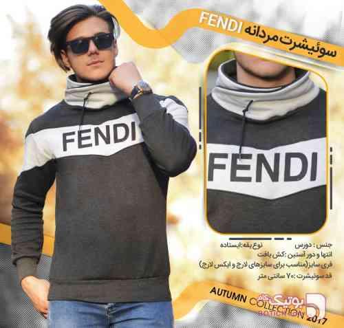 https://botick.com/product/82199-سوئيشرت-مردانه-مدل-FENDI-