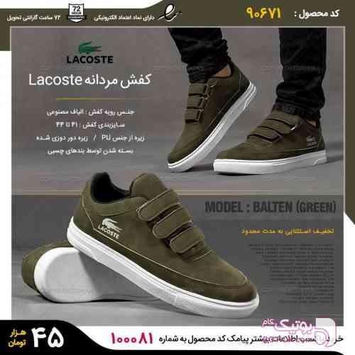 کفش مردانه Lacoste سبز كتانی مردانه