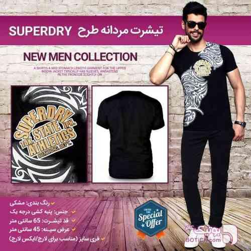 https://botick.com/product/82464-تی-شرت-مردانه-طرح-Superdry