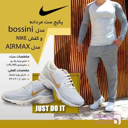https://botick.com/product/82507-پکیج-ست-تیشرت-شلوار-bossini-و-کفش-nike-مدلair-max