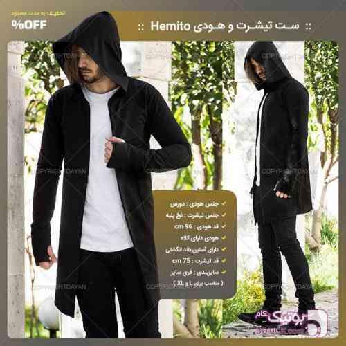 https://botick.com/product/83236-ست-تیشرت-و-هودی--Hemito