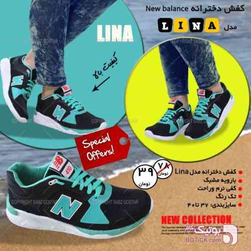 https://botick.com/product/83728-کفش-ورزشی-دخترانه-new-balanceمدل-lina