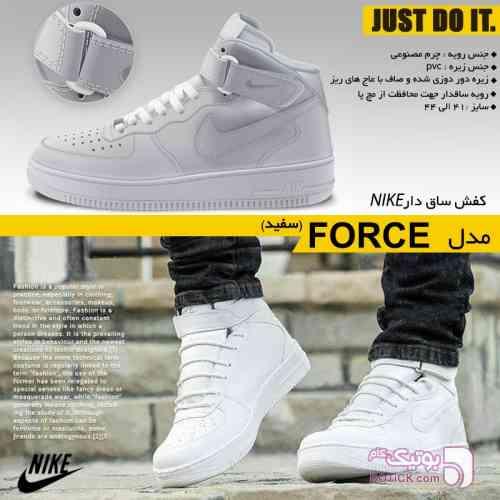 https://botick.com/product/83942-کفش-ساق-دار-NIKE-مدل-FORCE-(سفید)