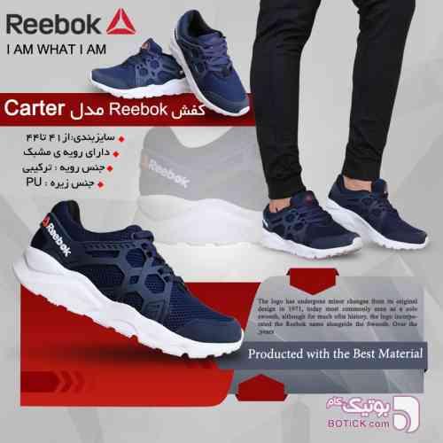 https://botick.com/product/84249-کفش-Reebok-مدل-Carter