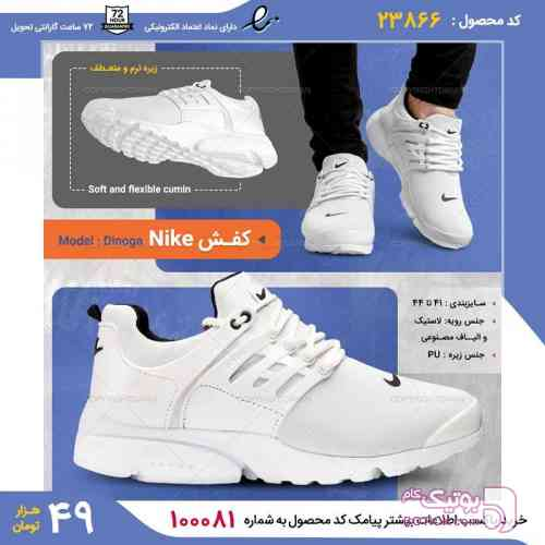 کفش Nike مدل Dinoga(سفید) سفید كتانی مردانه