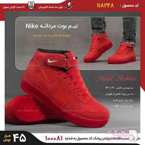 نیم بوت مردانه Nike  قرمز كتانی مردانه