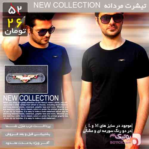 https://botick.com/product/85499-تیشرت-مردانه--new-collection