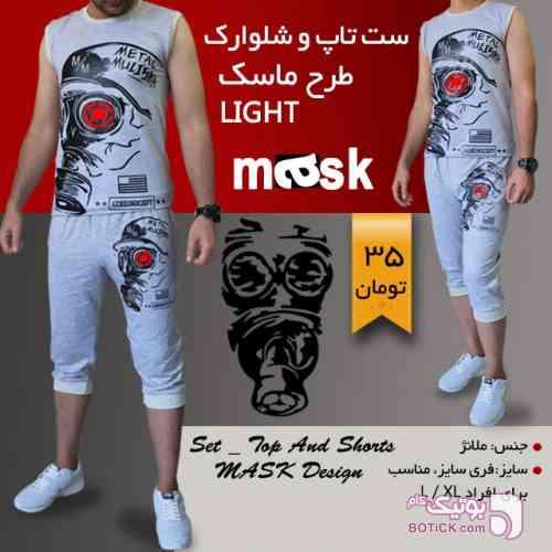 https://botick.com/product/85732-ست-تاپ-و-شلوارک-طرح-ماسک-light