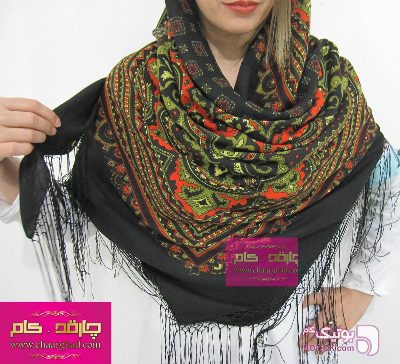اسم برای بوتیک شال روسری روسری ترکمنی بهاره   بوتیک