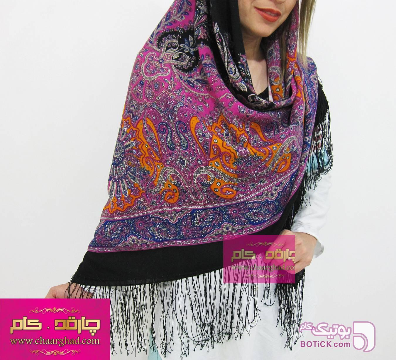 اسم برای بوتیک شال روسری روسری ترکمنی پشمی   بوتیک