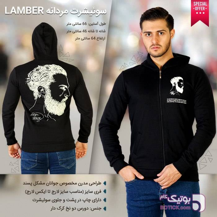 سوئیشرت مردانه Lamber مشکی سوئیشرت مردانه