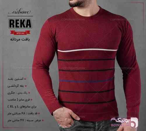 https://botick.com/product/86782-بافت-مردانه-Reka