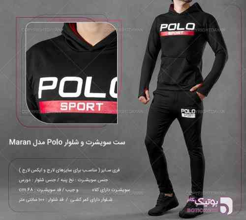 https://botick.com/product/86785-ست-سویشرت-و-شلوار-Polo-