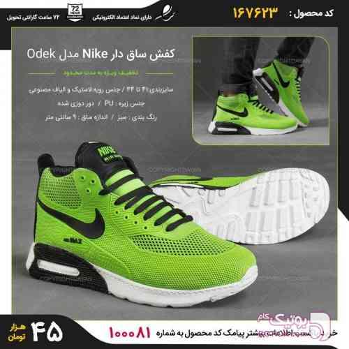 https://botick.com/product/87221-کتانی-ساقدار-Nike