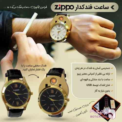 https://botick.com/product/88927-ساعت-فندکدار-Zippo-فوق-العاده-شیک