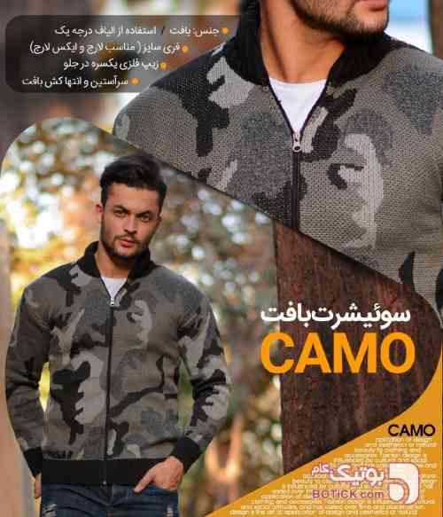 https://botick.com/product/89138-سوئيشرت-مردانه-CAMO