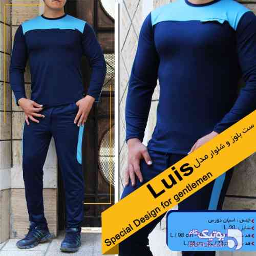 https://botick.com/product/90047-ست-بلوز-و-شلوار-مدل-Luis