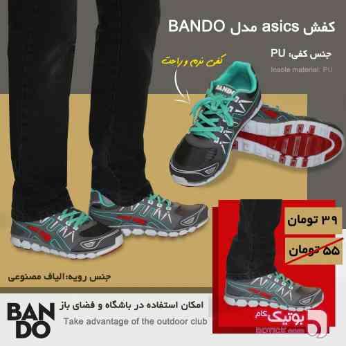 https://botick.com/product/90065-کتانی-مردانه-asics-مدل-BANDO