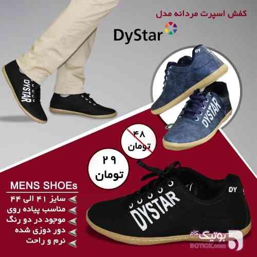https://botick.com/product/90085-کفش-اسپرت-مردانه-DYSTAR