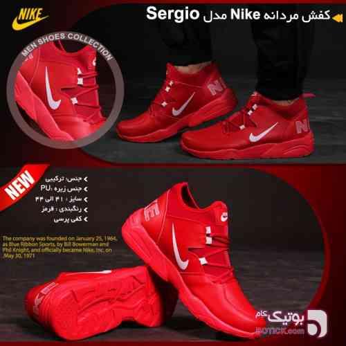 https://botick.com/product/90699-کفش-مردانه-Nike-مدل-Sergio