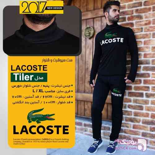 https://botick.com/product/90783-ست(سویشرت➕شلوار)LACOSTE