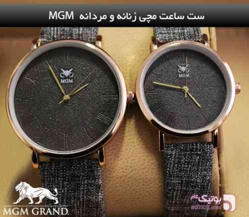 ست ساعت مچی زنانه و مردانه  MGM - ساعت