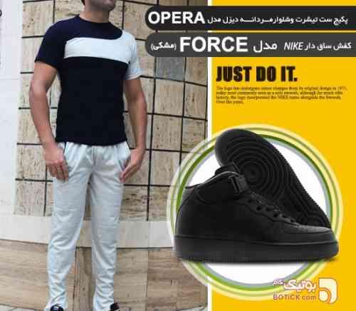 https://botick.com/product/90891-پکیج-ست-تیشرت-وشلوارمـــردانــــه-دیزل-مدل-opera-و-کفش-ساق-دار-nike-مدل-force-(-مشکی)