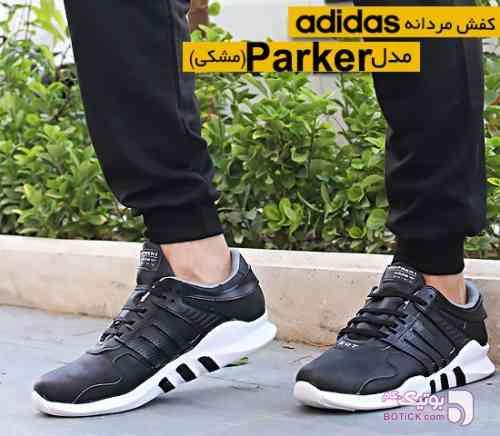 https://botick.com/product/90914-کفش-مردانه--adidas-مدل-parker-(مشکی)