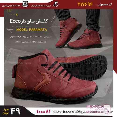 https://botick.com/product/91079-نیم-بوت-مردانه-Ecco