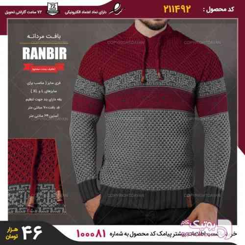 https://botick.com/product/91083-بافت-مردانه-Ranbir-(جگری)