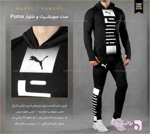 https://botick.com/product/91582-ست-سویشرت-و-شلوار-Puma-