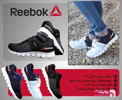 https://botick.com/product/91640-کتانی-مردانه-Reebok-مدل-Zquick