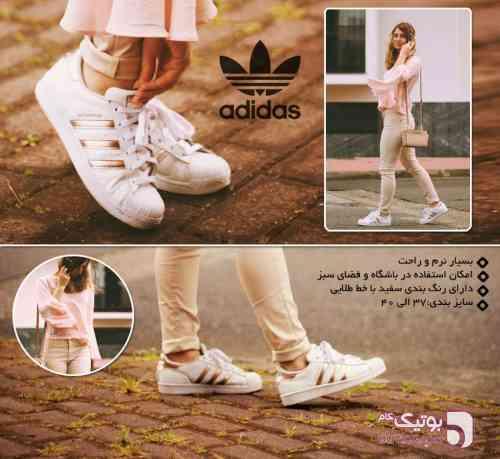 https://botick.com/product/91665-کتانی-زنانه-و-مردانه-adidas-مدل-سوپر-استار