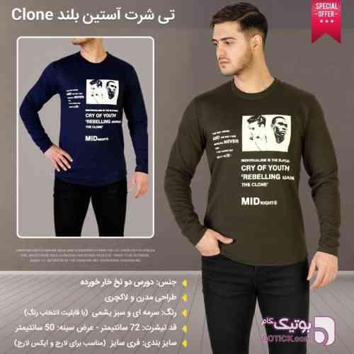 https://botick.com/product/91910-تی-شرت-آستین-بلند-Clone