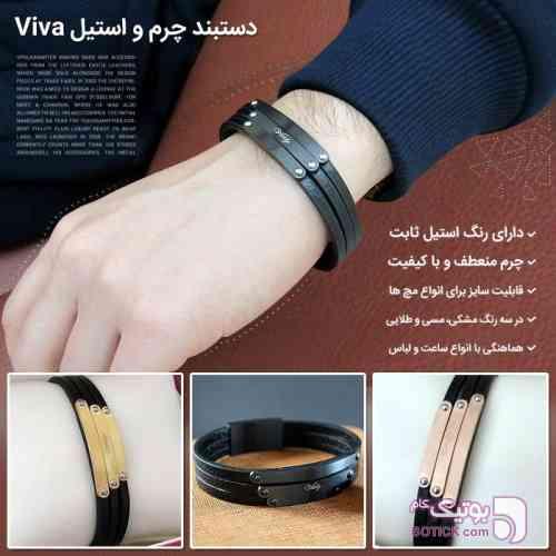 https://botick.com/product/91897--دستبند-چرم-و-استیل-Viva