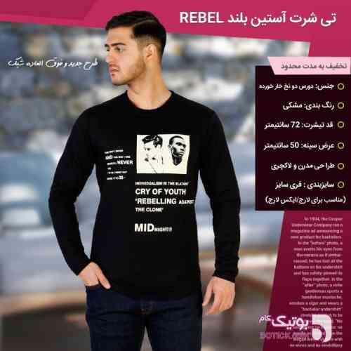 https://botick.com/product/92262-تی-شرت-آستین-بلند-Rebel