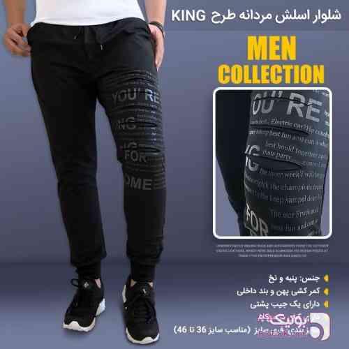 https://botick.com/product/92332-اسلش-مردانه-طرح-king