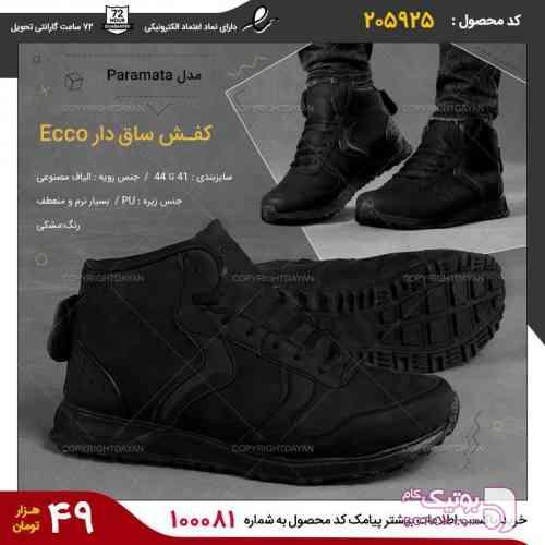 https://botick.com/product/92636-کفش-ساق-دار-Ecco-مدل-Paramata(مشکی)-