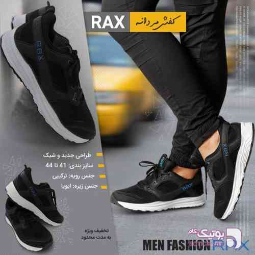 https://botick.com/product/92649-کتانی-مردانه-Rax
