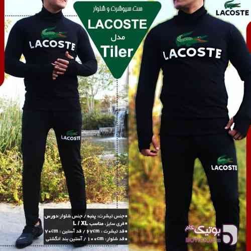 https://botick.com/product/92922--ست-سویشرت-و-شلوار-LACOSTE