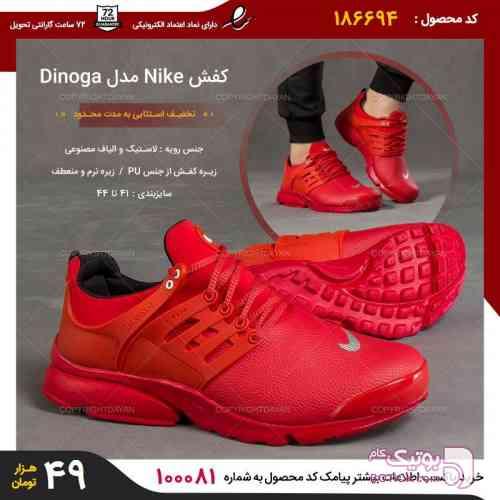 کتانی Nike مدل Dinoga(قرمز) قرمز كتانی مردانه